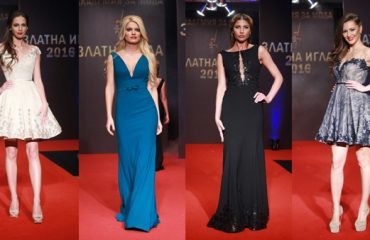 Престижните награди Златна игла 2016 на Академията за мода