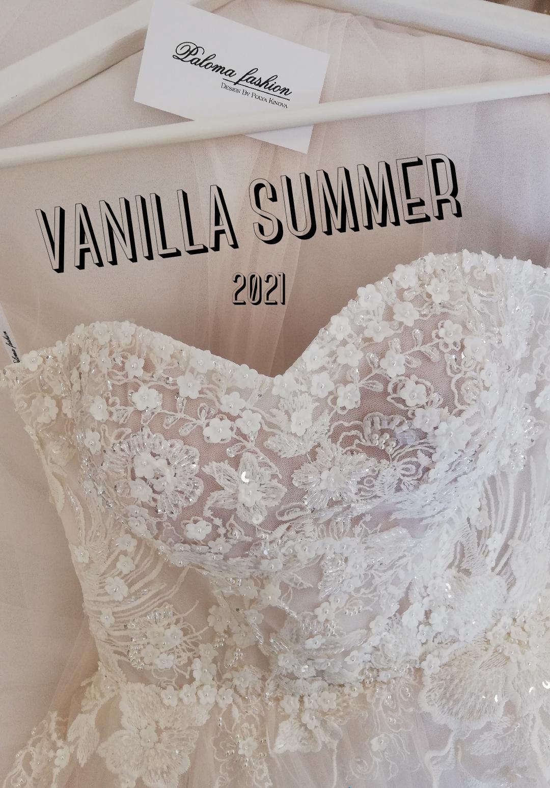 лимитирана колекция сватбени рокли 3